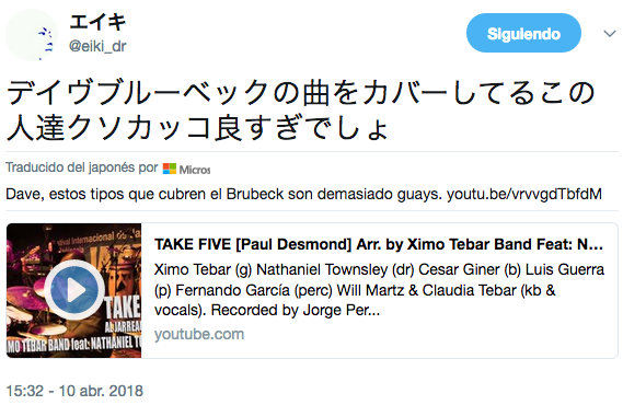 VIDEO TAKE FIVE PAUL DESMOND BY XIMO TEBAR JAZZ BAND WITH NATANIEL TOWNSLEY