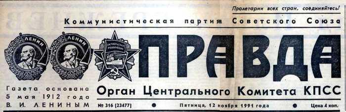 pravda-logo