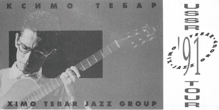 XIMO TEBAR JAZZ RUSSIA TOUR 1990